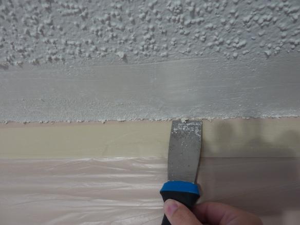 Ceiling edge